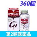 【第2類医薬品】カタセ錠D3 360錠【取寄品】