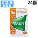【指定第2類医薬品】ニコレットフルーティミント 24個【取寄品】