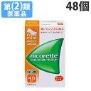 【指定第2類医薬品】ニコレットフルーティミント 48個【取寄品】