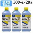 【第3類医薬品】消毒用エタノールIP「ケンエー」 500ml...