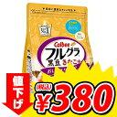 賞味期限:16.12.31【アウトレット】 カルビー フルグラ 黒豆きなこ 700g