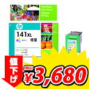 使用期限:16.11.30 【アウトレット】HP HP141XL (CB338HJ) カラー増量 純正インク