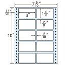 ラベルシール MT7E タックシール (連続ラベル) レギュラータイプ 500折×2
