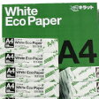 キラット ホワイトエコペーパー A4サイズ 2箱セット 10000枚(5000枚×2箱)【送料無料(一部地域除く)】
