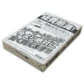 キラット スーパーエコー コピー用紙 マルチ対応 A4サイズ 1冊 500枚