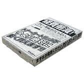 キラット スーパーエコー コピー用紙 マルチ対応 B4サイズ 1冊 500枚