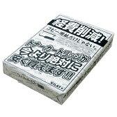 キラット スーパーエコー コピー用紙 マルチ対応 B5サイズ 1冊 500枚