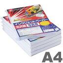 光沢紙(写真用) A4 300枚 インクジェットペーパー キラットオリジナル