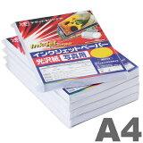 光沢紙(写真用) A4 100枚 インクジェットペーパー キラットオリジナル