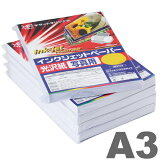 インクジェットペーパー光沢紙(写真用) A3 60枚 キラットオリジナル