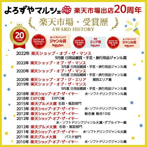 神戸居留地ファインフリー 350ml×24缶の紹介画像3
