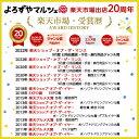 【枚数限定★100円OFFクーポン配布中】スピードボー...