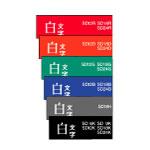 キングジム 「テプラ」PRO テプラテープ SD12K 12mm ビビッド黒ラベル白文字