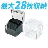 合計¥2900以上!MEIKO フロッピーディスクケース(S) クリスタルクリアー【合計¥2900以上!】