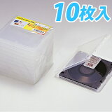 MEIKO MO・フロッピーケース 10枚 【HLSDU】