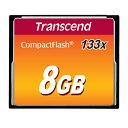 トランセンド(Transcend) コンパクトフラッシュカード133x 8GB 永久保証 TS8GCF133