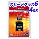 トランセンド(Transcend) microSDHCカードclass6 4GB TS4GUSDHC6