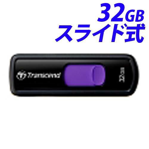 トランセンド USBフラッシュメモリ 32GB スライド TS32GJF500