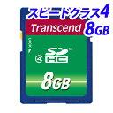 トランセンド SDHCカード 8GB スピードクラス4 TS8GSDHC4