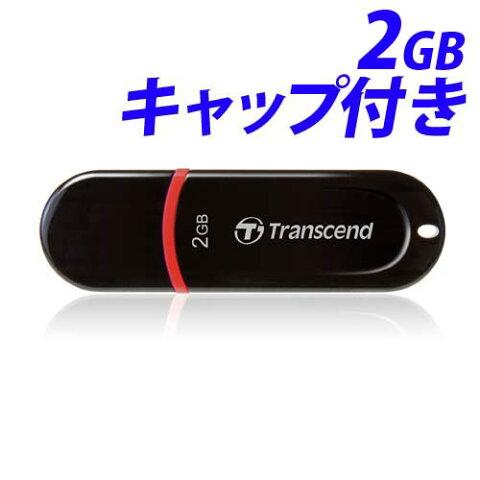 トランセンド JetFlash® USBフラッシュメモリ 2GB TS2GJF300