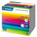 バーベイタム CD-R【20枚】 48倍速 700MB ケース入り ワイド印刷対応