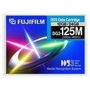 FUJIFILM DDSテープ 【DDS3】 1本 DG3-125M W