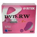【50円OFFクーポン配布中★1月27日9:59まで】RITEC DVD-RW データ用 10枚