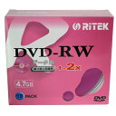 RITEC DVD-RW データ用 10枚