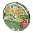【売切れ御免】HIDISC CD-R データ用 5枚