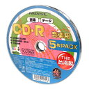 HIDISC CD-R 音楽用 5枚