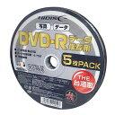 HIDISC DVD-R データ用 5枚