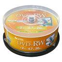 リーダーメディアテクノ Lazos データ&録画用 DVD-RW 1-2倍速 20枚入 L-RW20P