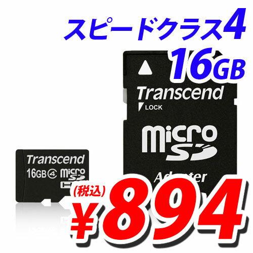 トランセンド microSDHCカード 16GB スピードクラス4 TS16GUSDHC4...:onestep:10077785