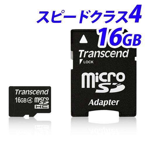 トランセンド microSDHCカード 16GB スピードクラス4 TS16GUSDHC4
