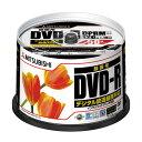 三菱化学メディア 録画用DVD-R【50枚】 16倍速 スピンドルケース CPRM対応 ワイド印刷対応