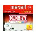 日立マクセル データ用DVD-RW DRW47PWB.S1P5SA