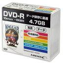 HIDISC データ用DVD-R スリムケース入り10枚パック HDDR47JNP10SC