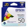 【10/1(土)20:00〜100円OFFクーポン配布】ICLC50 EPSON 純正 インク 50 ライトシアン