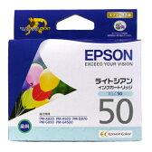 ICLC50 EPSON 純正 インク 50 ライトシアン