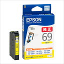 ICY69 EPSON 純正 インク 69 イエロー
