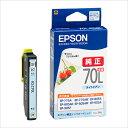 ICLC70L EPSON 純正 インク 70 ライトシアン