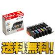BCI-351XL+350XL/6MP キヤノン 6色 純正 インク 351 350【送料無料(一部地域除く)】