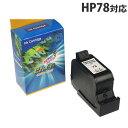 【ポイント10倍】HP78(C6578D) カラー3色 HP リサイクルインク(互換性)