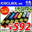 【ポイント10倍】エコパック 互換インク IC6CL80L対応 6色パック