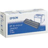 LPA4ETC7 純正品 EPSON エプソン【...の商品画像