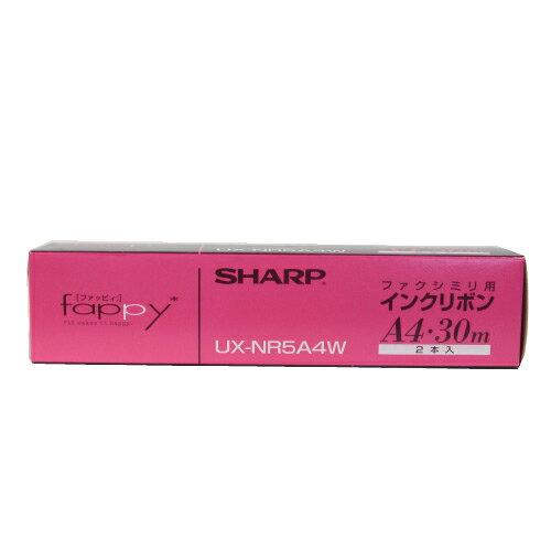 UXNR5A4W 1箱(2本) 純正品 SHAR...の商品画像
