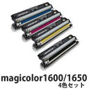 【ポイント10倍】 コニカミノルタ magicolor1600/1650 リサイクル トナーカートリッジ 4色セット【送料無料(一部地域除く)】