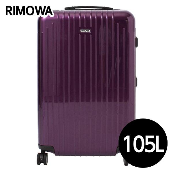 リモワ RIMOWA リンボ LIMBO マルチホイール 105L ウルトラバイオレット スーツケース 820.77.22.4【送料無料(一部地域除く)】