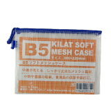 【KILAT ソフトメッシュケース B5
