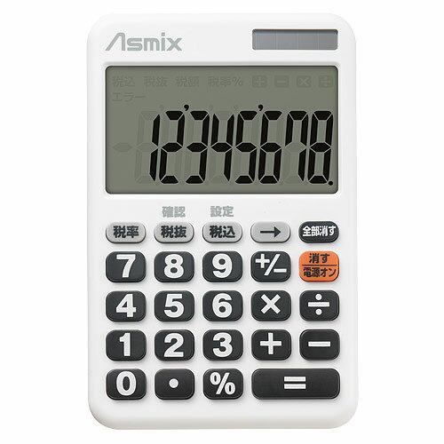 ASMIX アスカ デカ文字電卓 C0801W ホワイト